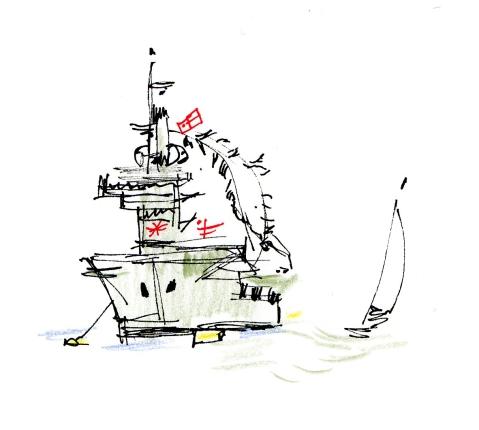 HMS Illustrious 2
